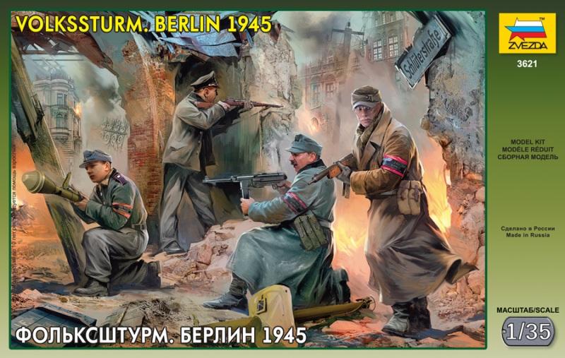 Сборная модель Фольксштурм.Берлин 1945