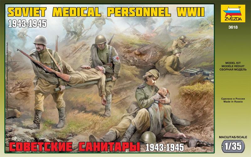 Модель Советские санитары 1943-1945
