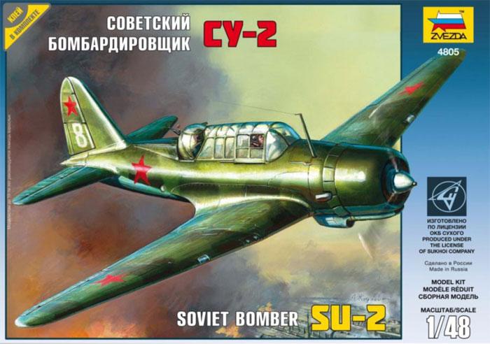 Сборная модель Советский бомбардировщик Су-2
