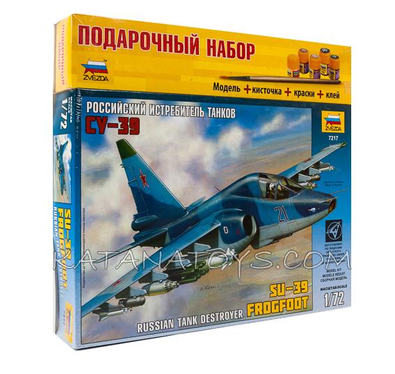 Сборная модель Су-39