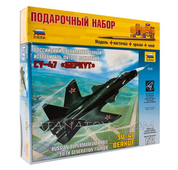 Сборная модель Су-47