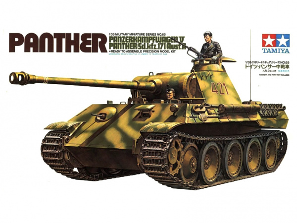 Пантера Panther (Sd.kfz.171) Ausf.А с 75
