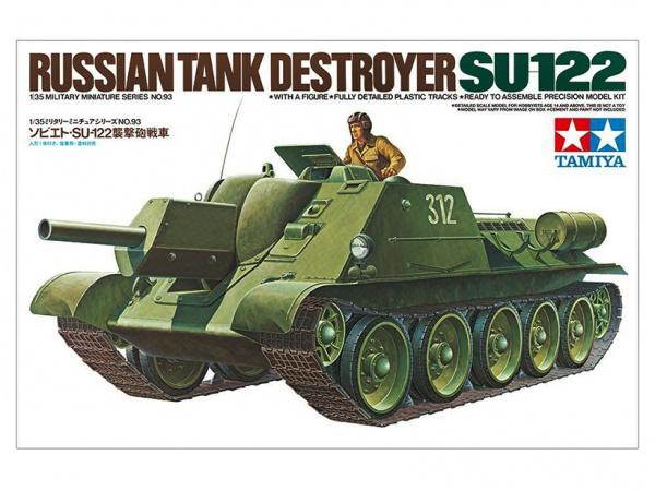 Модель Советская самоходная артиллерийская установка СУ 122 с фигур
