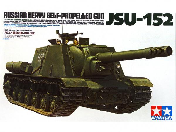 Модель Советское тяжелое самоходное противотанковое орудие ИСУ-152