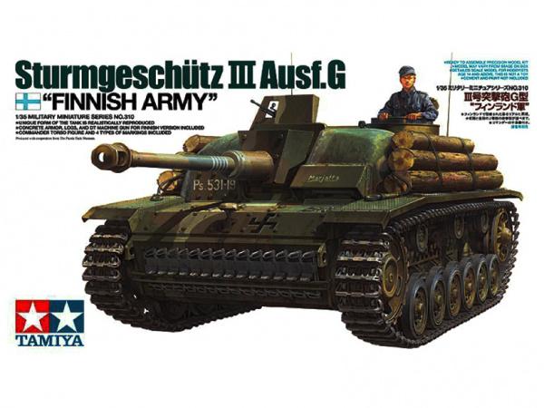 Модель САУ Sturmesch?tz III Ausf.G (Финская Армия) с фигурой танкис