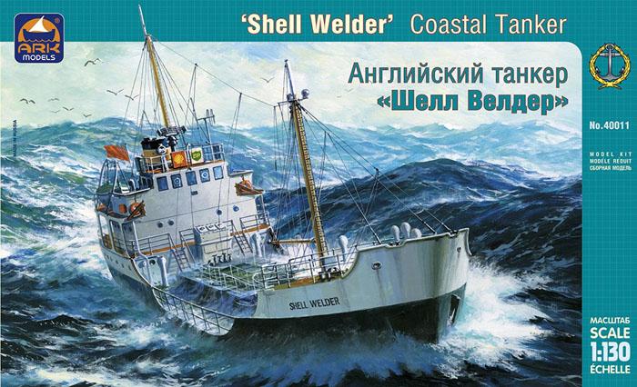Сборная модель Английский танкер «Шелл Велдер»