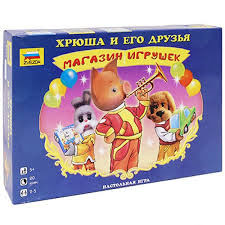 Настольная игра Хрюша и его друзья. Магазин игрушек.