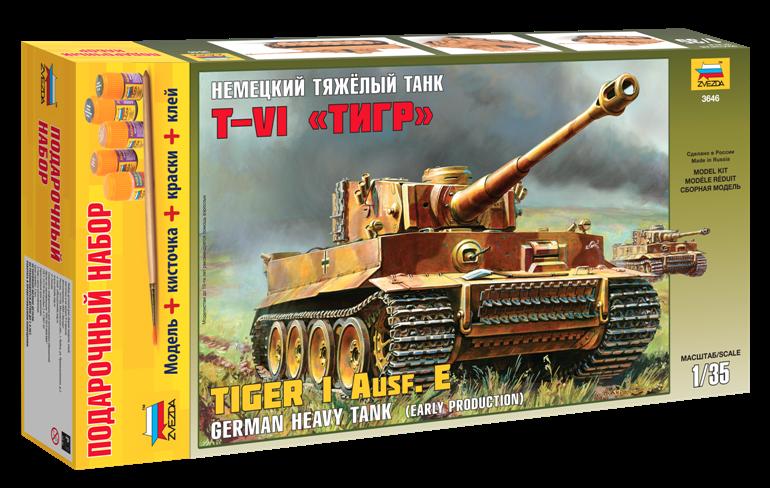Тигр Т-VI. Подарочный набор