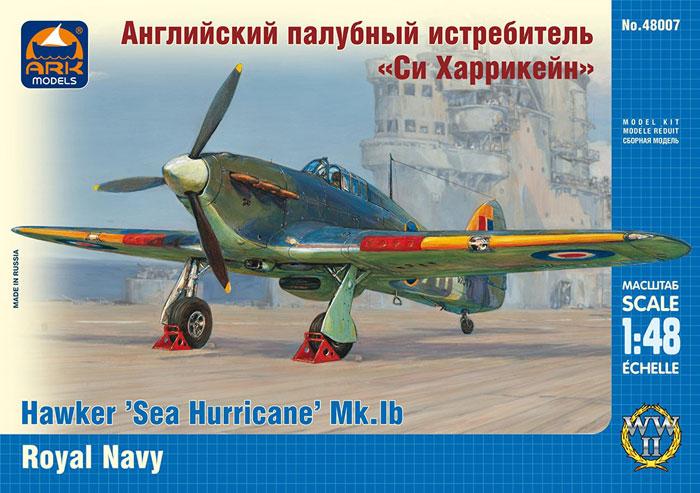 Модель Английский палубный истребитель «Си Харрикейн»