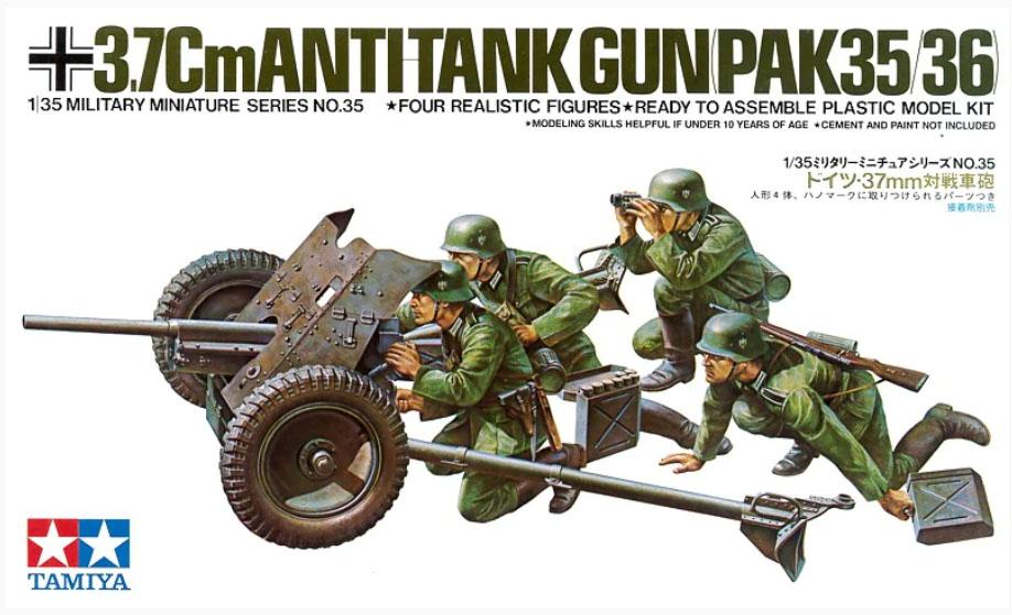 Сборная модель Немецкая 37мм. противотанковая  пушка