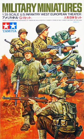 Сборная модель Американские пехотинцы