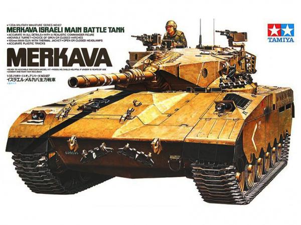 Израильский танк Merkava со 105-мм пушкой