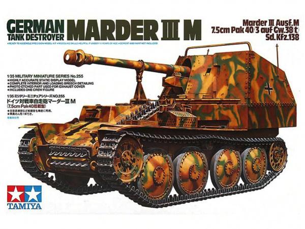 Сборная модель Немецкий истребитель танков Marder III M