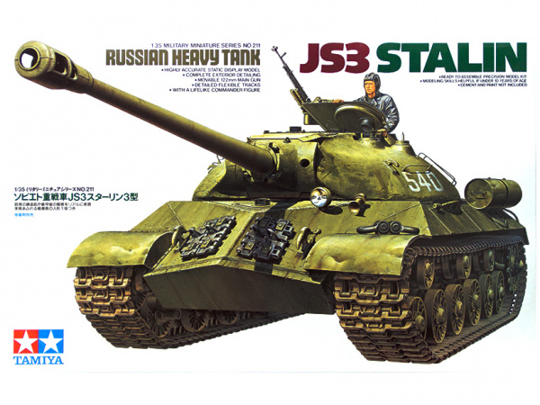 Сборная модель Советский тяжелый танк  ИС-3