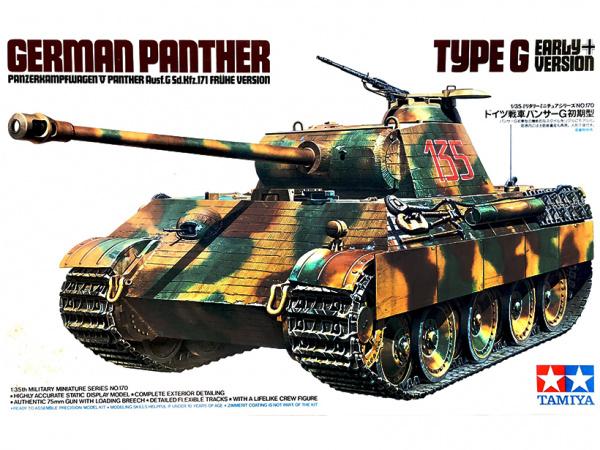 Сборная модель Немецкий Танк Panther Type G