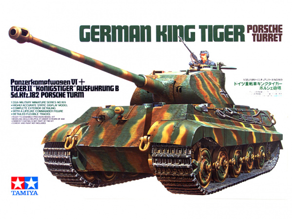 Модель Танк Колролевский тигр с башней Порше KING TIGER Porsche Tur