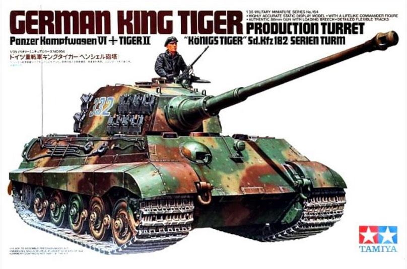 Сборная модель King Tiger