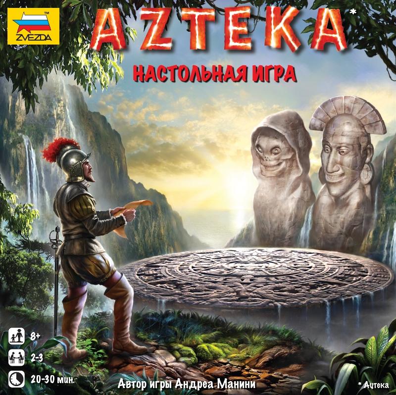 Настольная игра - AZTEKA