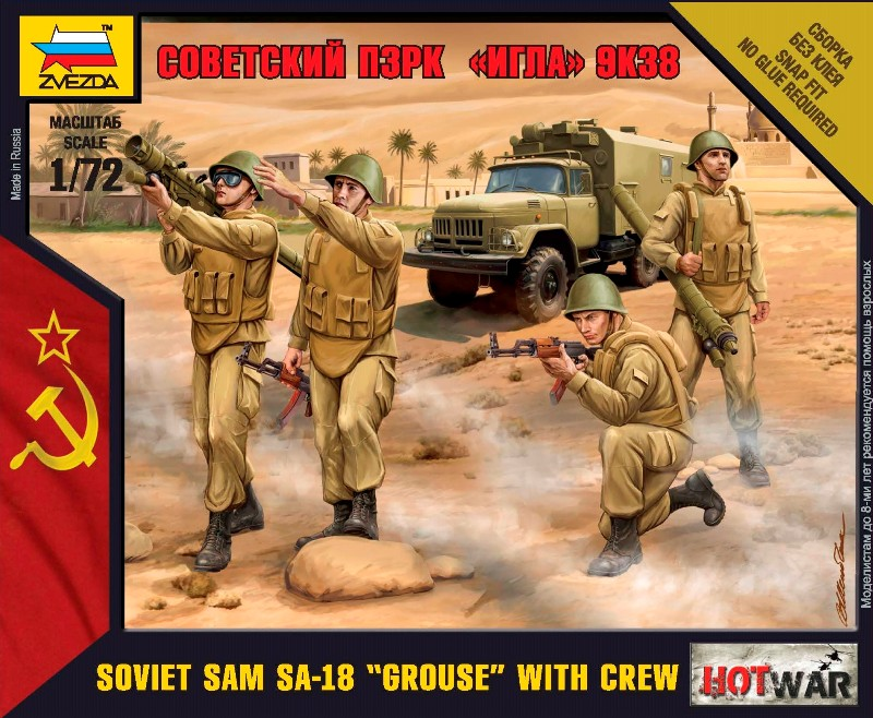 Настольная игра - Советский