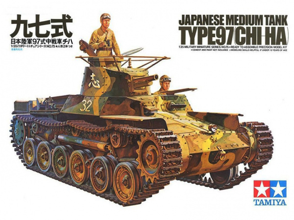 Модель Японский средний танк Type 97 (CHI-HA) 1937г. с 2 фигурами (