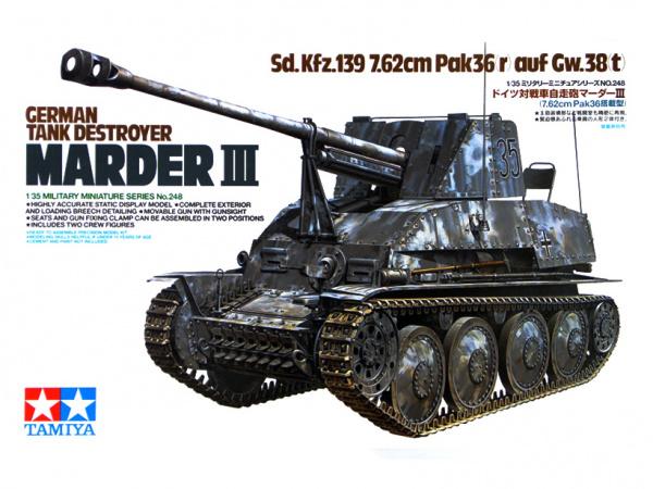 Модель Немецкая противотанковая САУ Marder III 7.62см. с двумя фигу