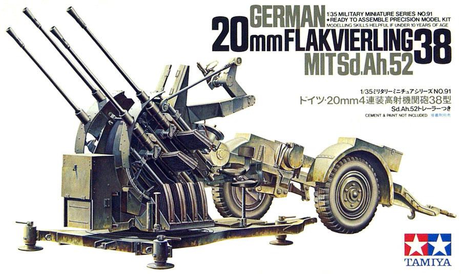 Модель Немецкая 4-х ствольная зенитка Flakvierling 38 с прицепом (1