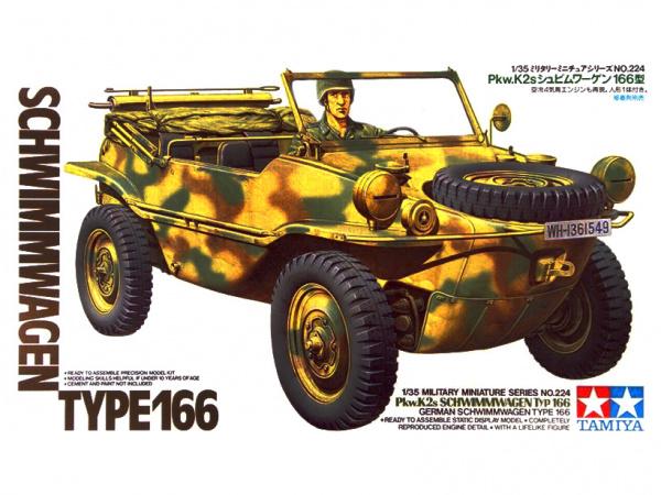 Модель Немецкая амфибия Schwimmwagen Тype166