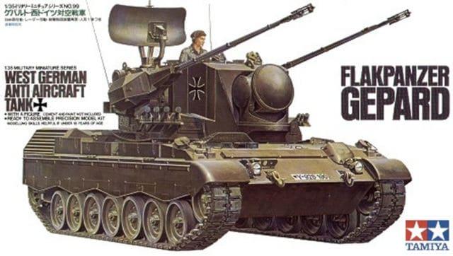 Модель Немецкая самоходная зенитная пушка Flakpanzer Gepard с одной