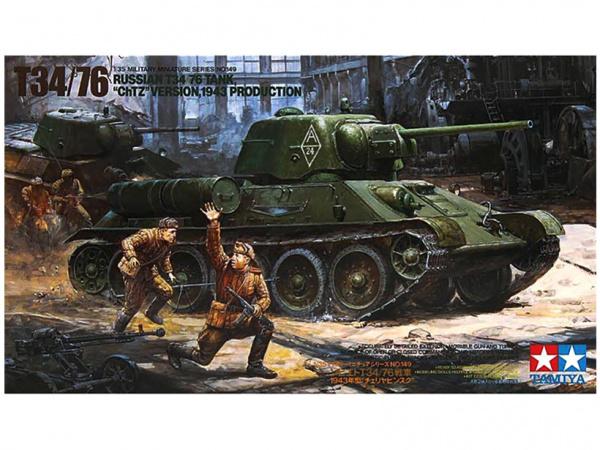 Модель T-34/76 ЧТЗ