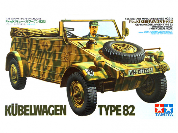 Модель Kubelwagen Type 82