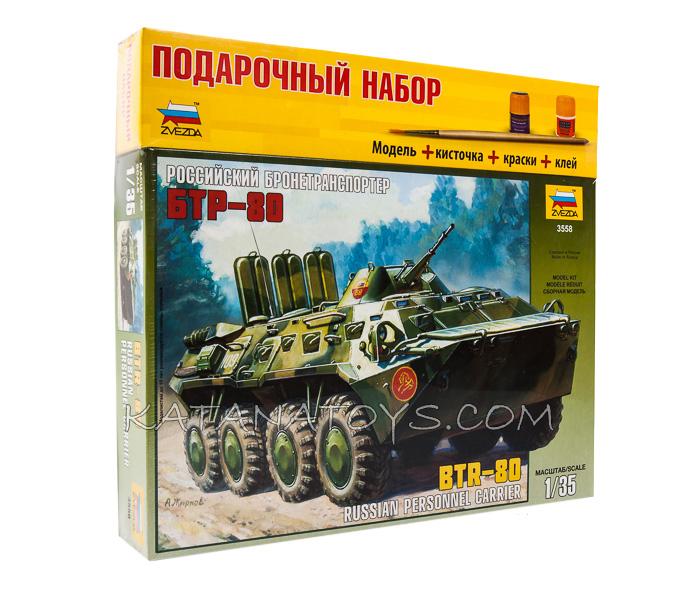 Российский БТР-80