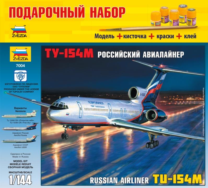 Сборная модель Российский пассажирский авиалайнер ТУ-154М