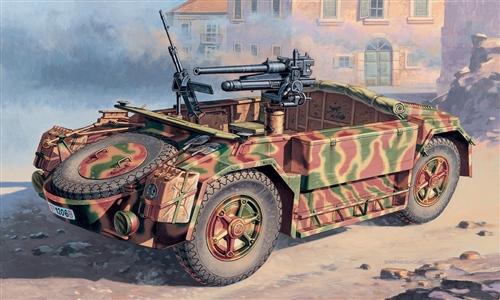 Сборная модель Боевая машина АВМ