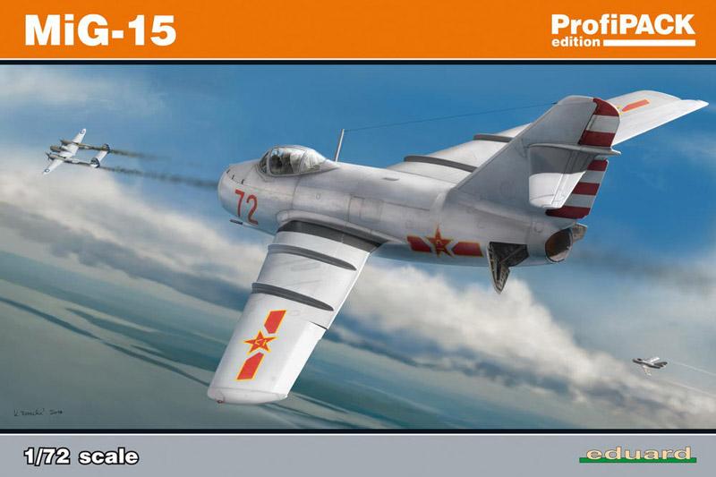 Самолет MiG-15