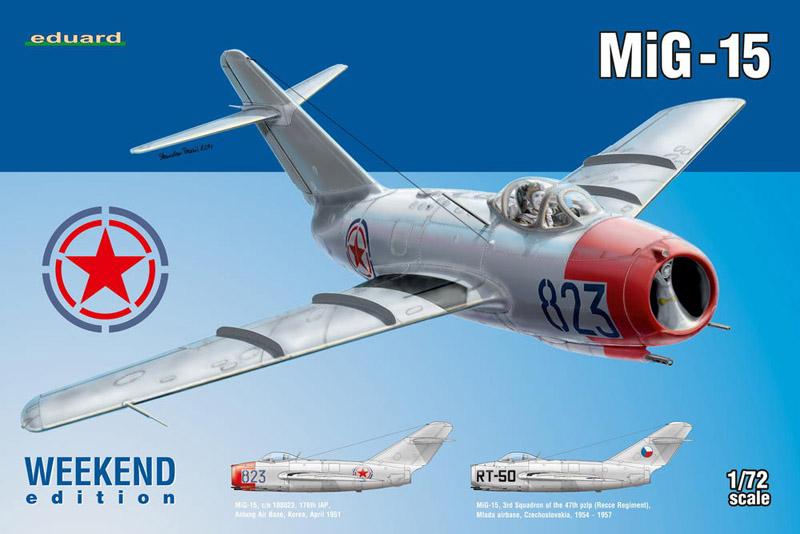 Сборная модель Самолет MiG-15