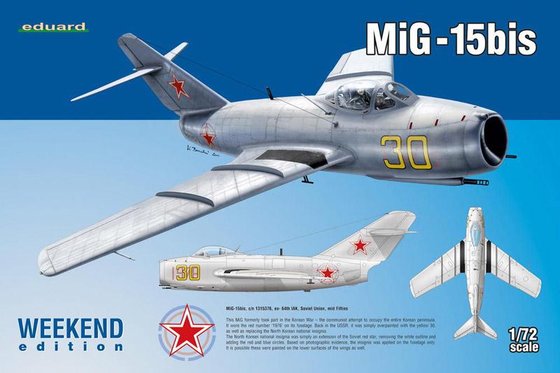 Модель Самолет MiG-15bis