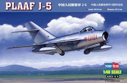 Модель Самолет Plaaf J-5