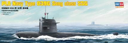 Подводная лодка PLA Navy Type 039 Song class SSG