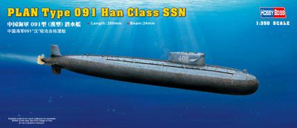 Подводная лодка PLAN Type 091 Han Class submarine