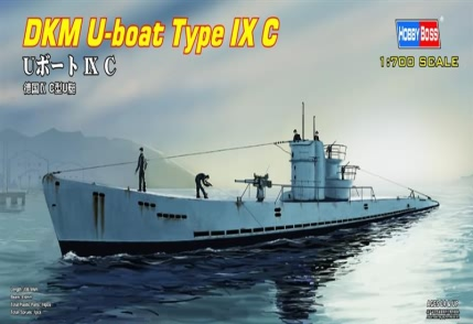 Сборная модель Немецкая подлодка  U-boat Type ? C