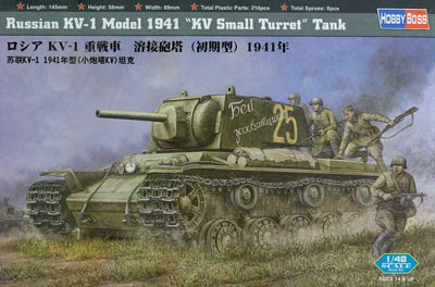 Сборная модель Танк KV-1 (1941 Small Turret)