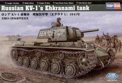 Модель Танк KV-1'S (Ehkranami)