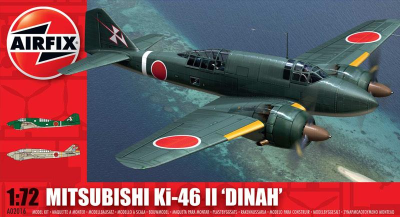 Сборная модель САМОЛЕТ MITSUBISHI KI-48-II DINAH