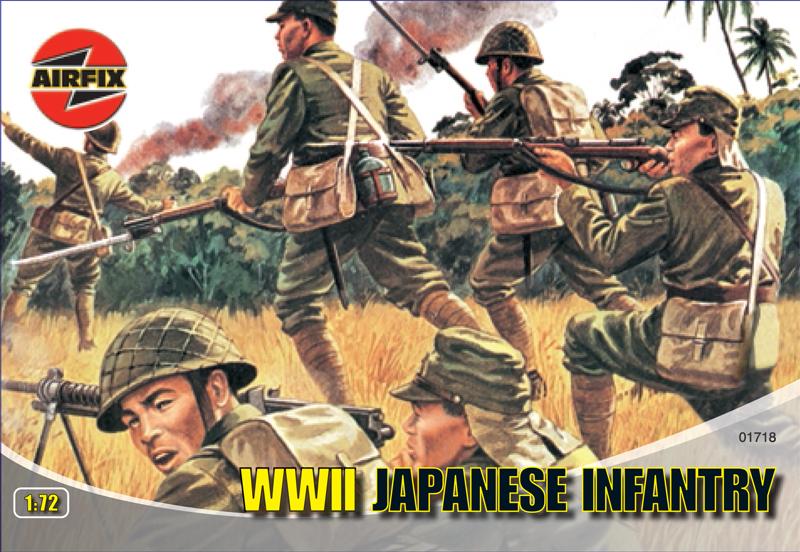 Сборная модель Японская пехота