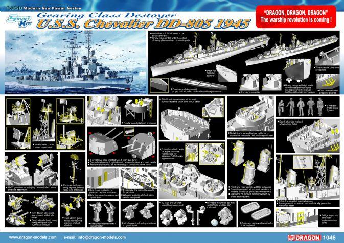 Сборная модель Корабль USS Chevalier DD-805