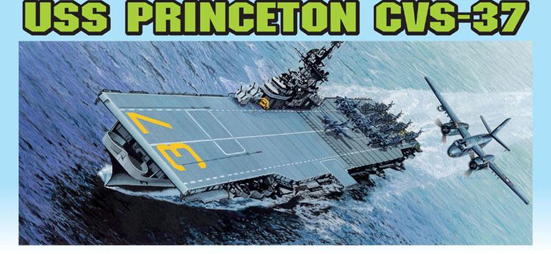 Сборная модель Авианосец U.S.S. CVS-37 PRINCETON