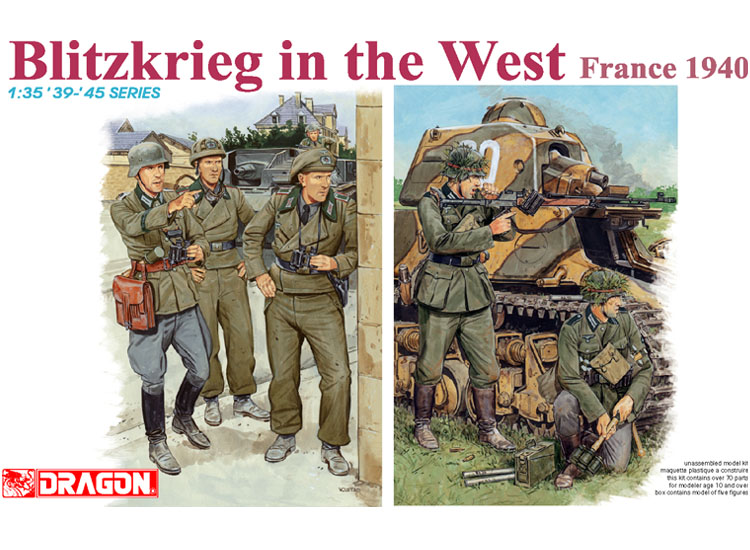 Модель Солдаты BLITZKRIEG IN THE WEST (FRANCE 1940)