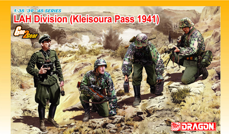Сборная модель Нем.дивизия Lah Kleisoura Pass 1941