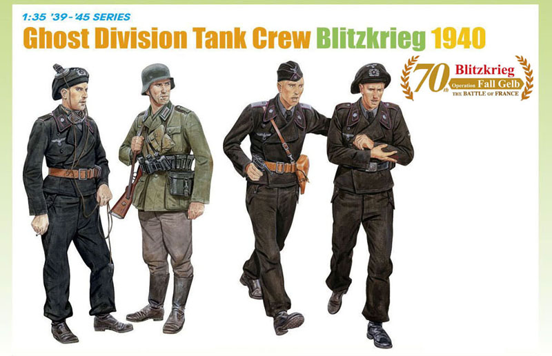 Сборная модель Набор танкистов