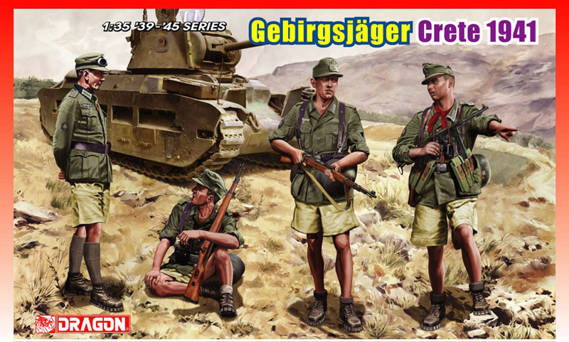 Сборная модель Немецкие горные стрелки Крит.1941